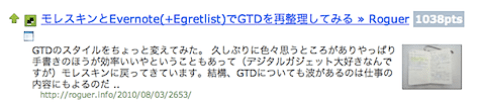 スクリーンショット(2010-08-08 23.56.07).png