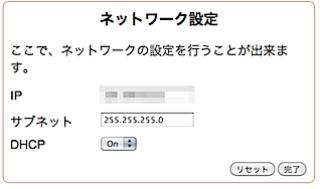 スクリーンショット(2010-09-20 1.17.26).png