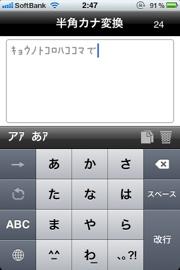20110525-125751.jpg