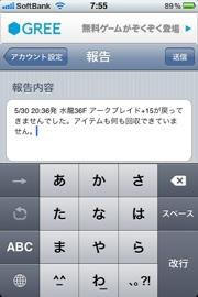 20110531-110710.jpg