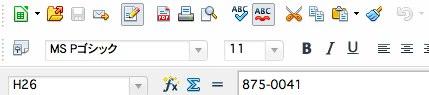 住所録 2010 xls  LibreOffice Calc