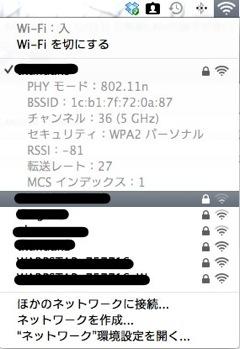 スクリーンショット 2012-07-13 7.18.54-1.jpg