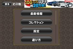 20121206-200811.jpg