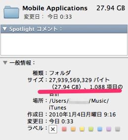 スクリーンショット 2012 12 09 0 35