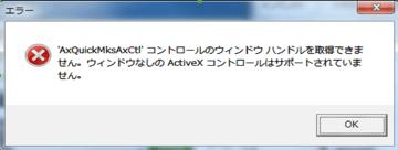 ESX3 5サーバにWindows7で接続した際に コンソール が開けない xlsx LibreOffice Calc