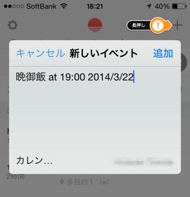 Photo 2014 03 22 18 21 46 2