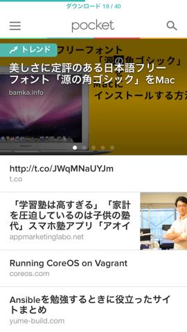 Photo 2014 08 06 05 34 30 1