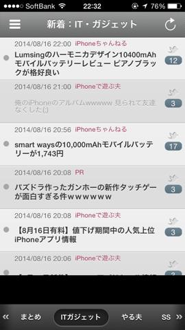 Photo 2014 08 16 22 32 02 1