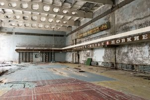 The Sports Complex in Pripyat and Chernobyl.