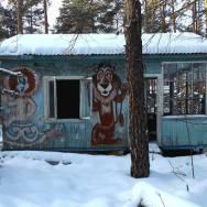 Chernobyl children's camp ground