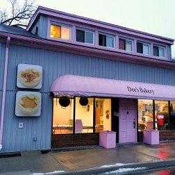 Dee's Bakery in Cambridge Ontario