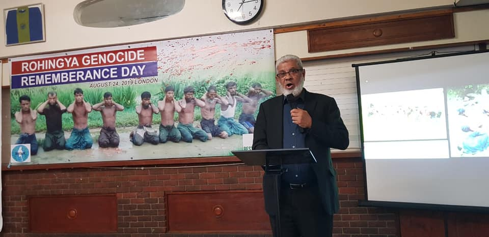 "Photo News:  2nd commemoration of Rohingya ""Genocide Day"""