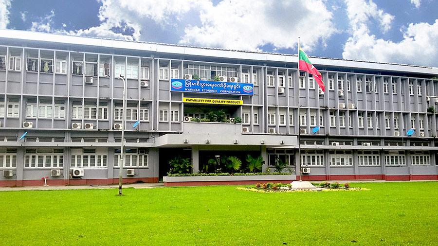Governance Structure of   Myanmar Economic Holdings Limited (MEHL) and Myanmar Economic Corporation (MEC)