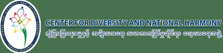 CDNH starts social harmony training in Maungdaw