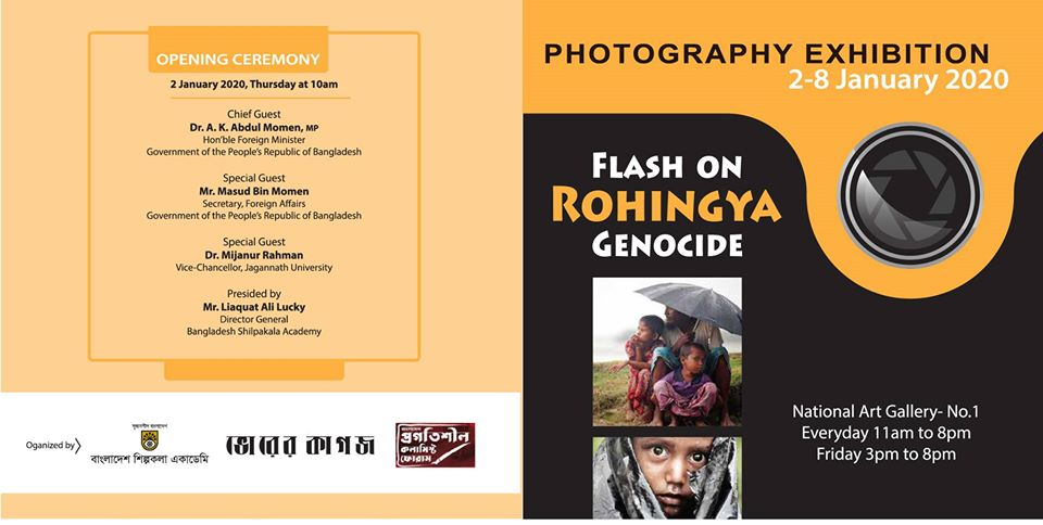 Foreign Minister Momen urged filmmakers to document stories of Rohingyas