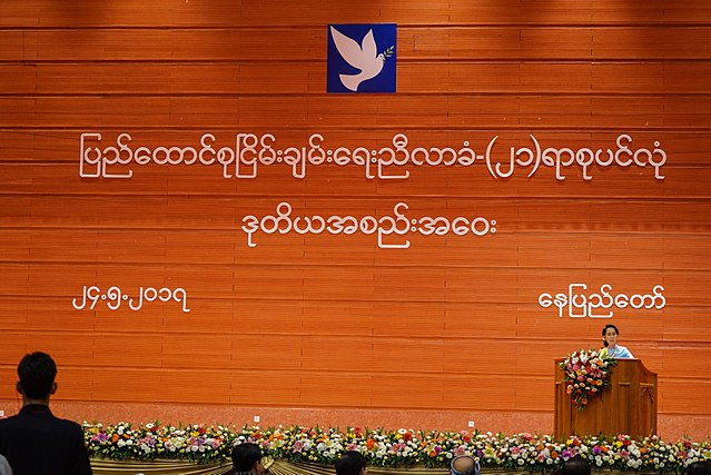 Arakan Army excluded from Union Peace Conference