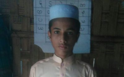 Mohammed Anous age 13 missing