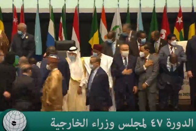 Recorded Session: OIC's 47th CFM