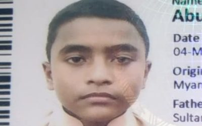 Abu Bakkar Siddik, age 15, missing