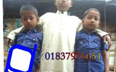 Nur Rahaad, age 9, missing