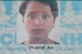 Ismot Ara, age 12, missing
