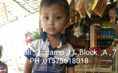 A child was found in Balukhali 2, missing