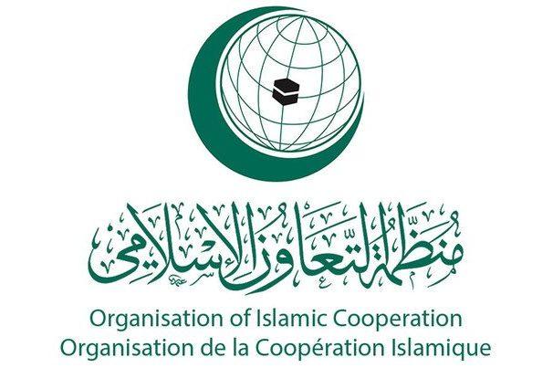 Saudi Arabia, OIC and UN envoy discusses Rohingya crisis