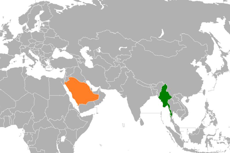 Saudi Arabia appoints ambassador extraordinary and plenipotentiary to Myanmar