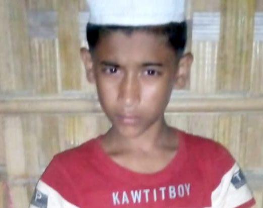 Ayat Ullah, age 9 missing