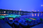 Changchun Blues....
