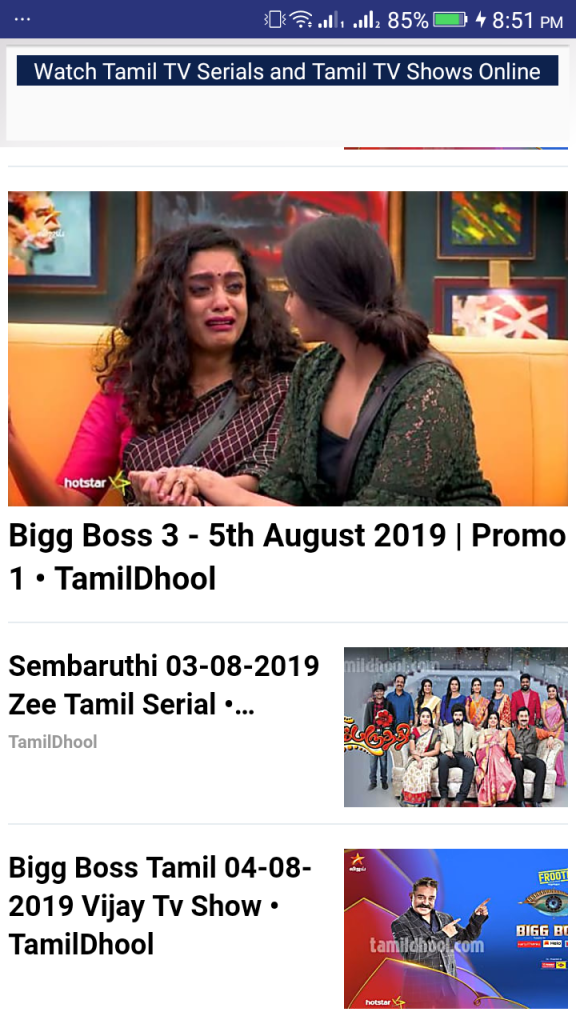 ScreenShot of Tamildhool Apk For Android