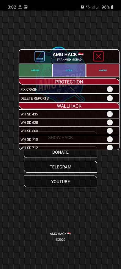 Screenshot of AMG Hack
