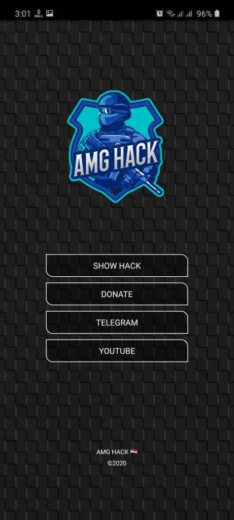 Screenshot of AMG No Root