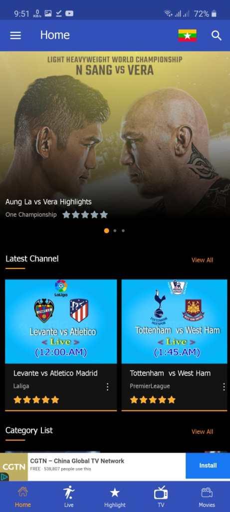 Screenshot of Burma TV Apk