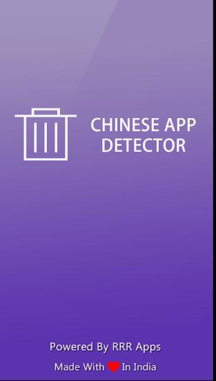 Screenshot of Chinese App Detector APK