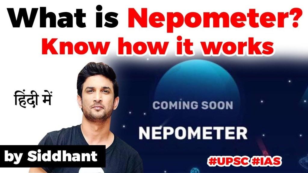 Screenshot of Nephometer Apk