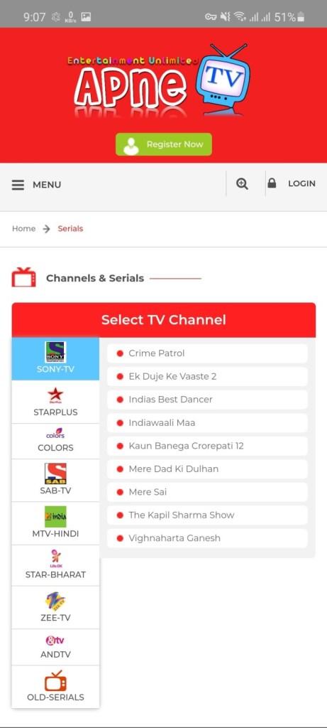 Screenshot of Apne TV App