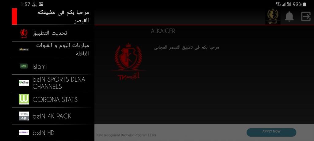 Screenshot of ALKAICER IPTV Apk