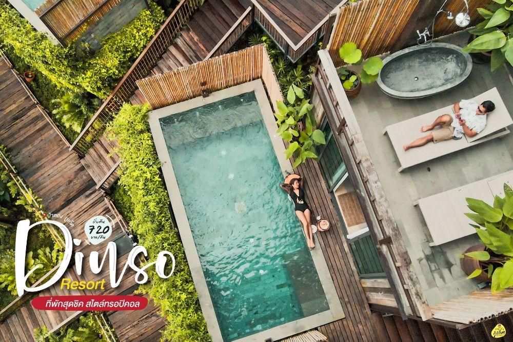 Dinso Resort – Patong Kathu Phuket