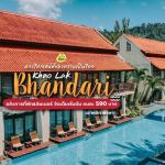 Khaolak Bhandari Resort & Spa – เขาหลัก พังงา