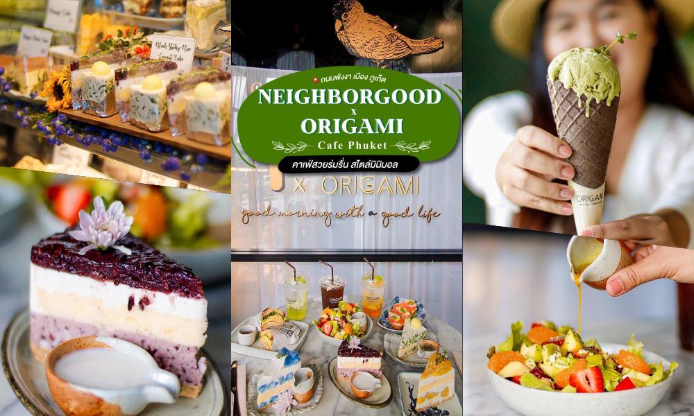 Neighborgood x Origami Cafe Phuket – ถนนพังงา เมือง ภูเก็ต