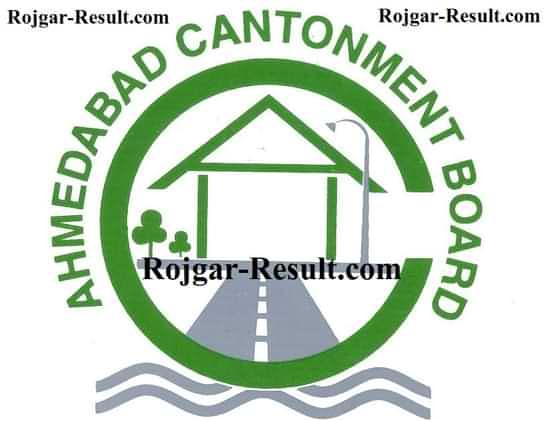 Cantonment Board Recruitment CB Ahmedabad Recruitment