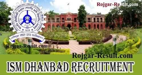 IIT Dhanbad Recruitment IIT ISM Dhanbad Recruitment