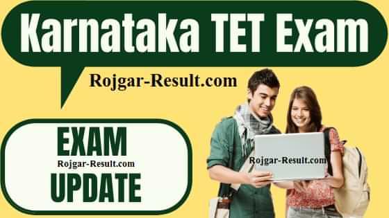 Karnataka TET Notification KTET Recruitment KARTET Recruitment