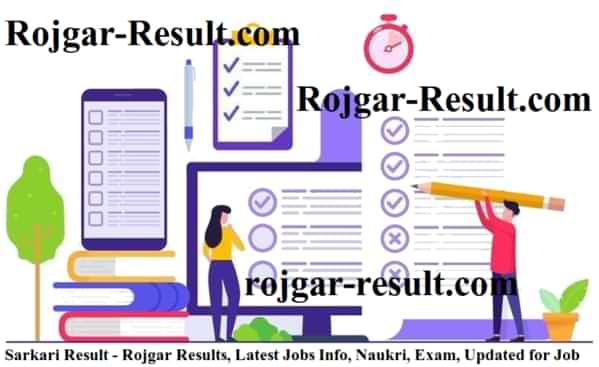 Kerala High Court Recruitment Kerala HC Recruitment