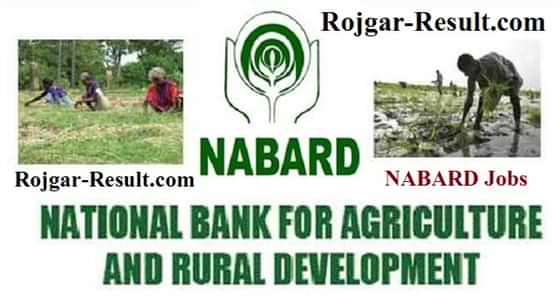 NABARD Recruitment NABARD Notification NABARD Vacancy