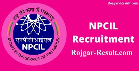 NPCIL Recruitment NPCIL Trade Apprentices Recruitment
