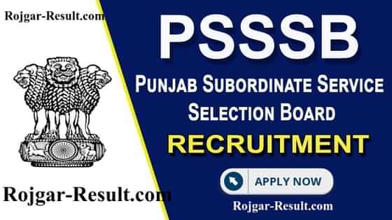 PSSSB Recruitment SSSB Punjab Recruitment Punjab SSSB Recruitment