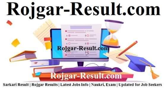 Bilaspur District Recruitment Latest Bilaspur Govt Jobs Govt Jobs in Bilaspur