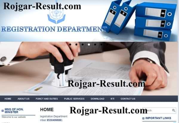 Goa Registration Department Recruitment